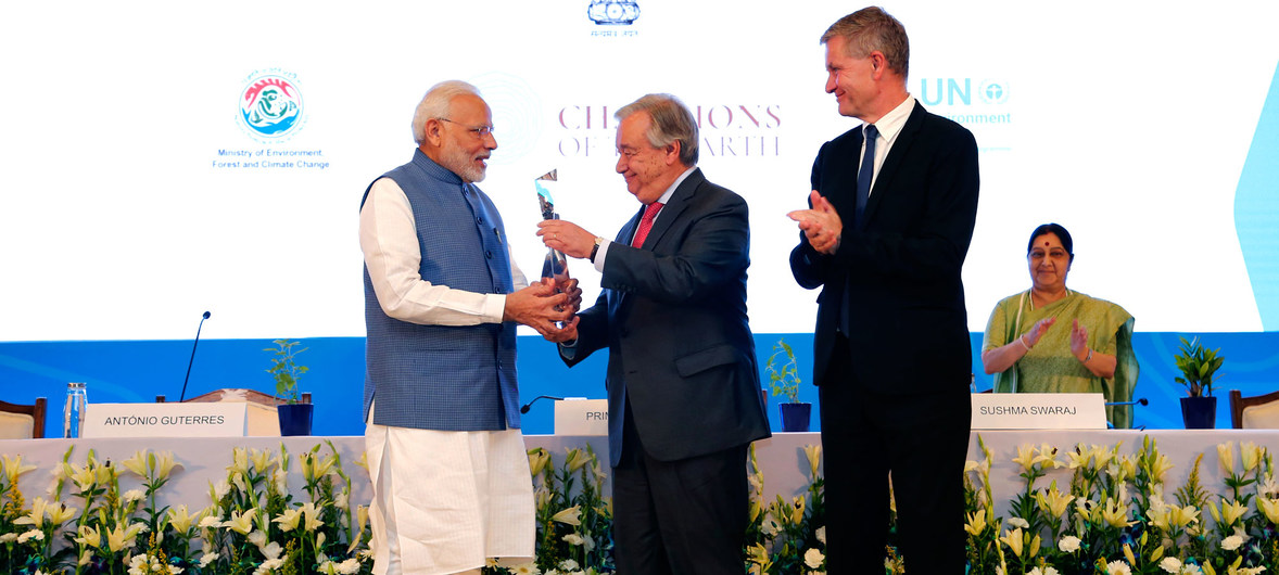PM recieves award