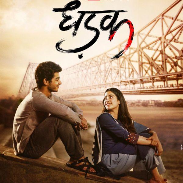 Popular movie of Ishaan Khattar