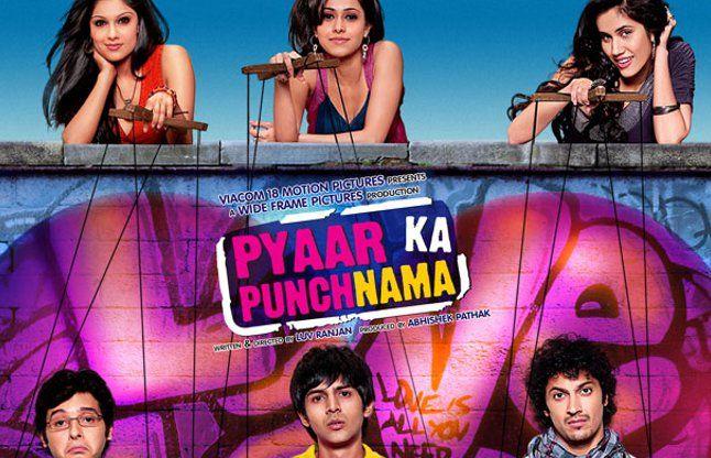 debut movie of kartik aaryan