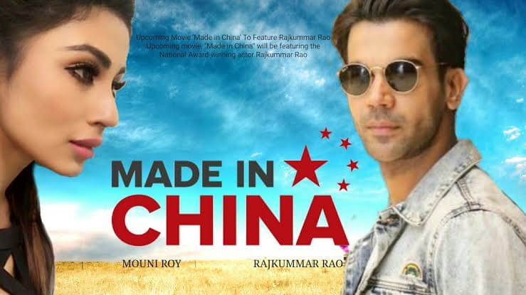 Made in China Movie Poster