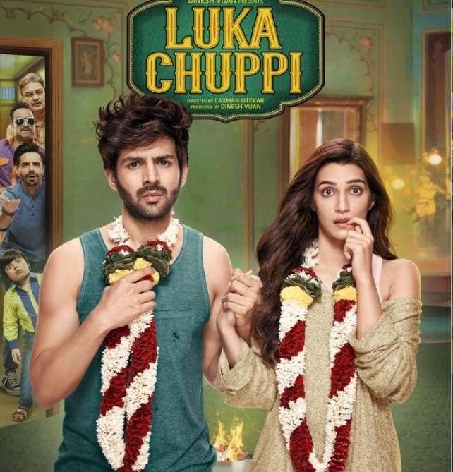 upcoming movie of kartik aaryan