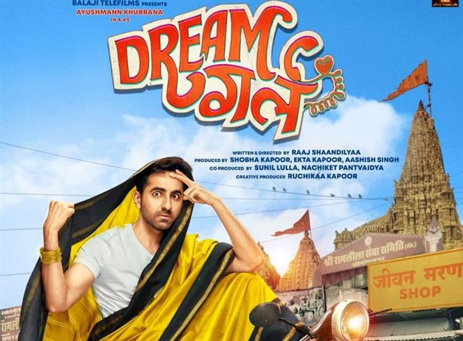 Dream Girl (new movie)